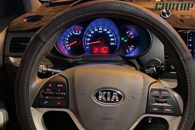 Hệ thống kiểm soát hành trình trên ô tô hoạt động như thế nào?